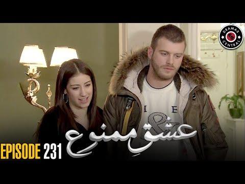 Ishq e Mamnu | Episode 231 | Turkish Drama | Nihal and Behlul | Dramas Central