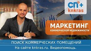 Купить квартиру в Красноярске быстро