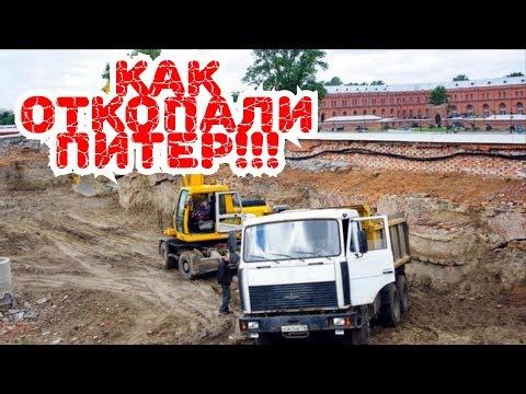 Питер не строили, а откопали. Топ мифов и легенд о Санкт-Петербурге ЧАСТЬ-2.