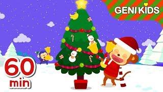크리스마스 캐롤 최신 60분 ♪ | 드라큘라 가족의 캐롤, 공주님의 울면 안 돼, 바나노 징글벨 + 모음집 | 성탄절 동요 연속듣기★지니키즈