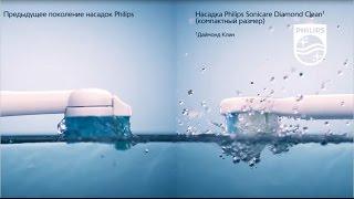 насадки для зубных щеток Philips HX6064