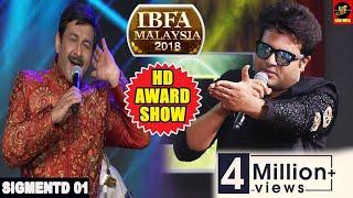IBFA 2018 || MALAYSIA || Segment 1 || Award Show || Pawan Singh || Niruhua || Bhojpuri Award