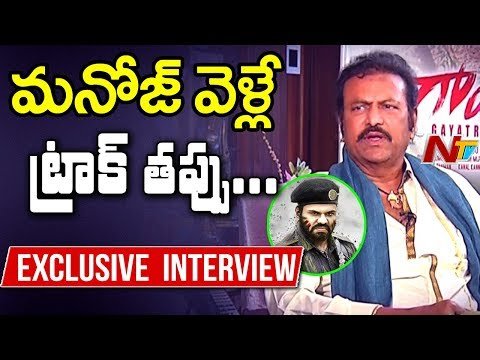 Manchu Mohan Babu Exclusive Interview || Gayatri Movie || NTV