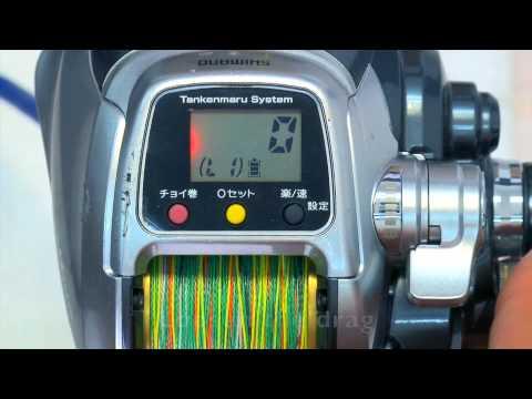 DENDOUMARU 9000 BEAST MASTER E TIAGRA XTR-A STP2030 | FunnyDog TV