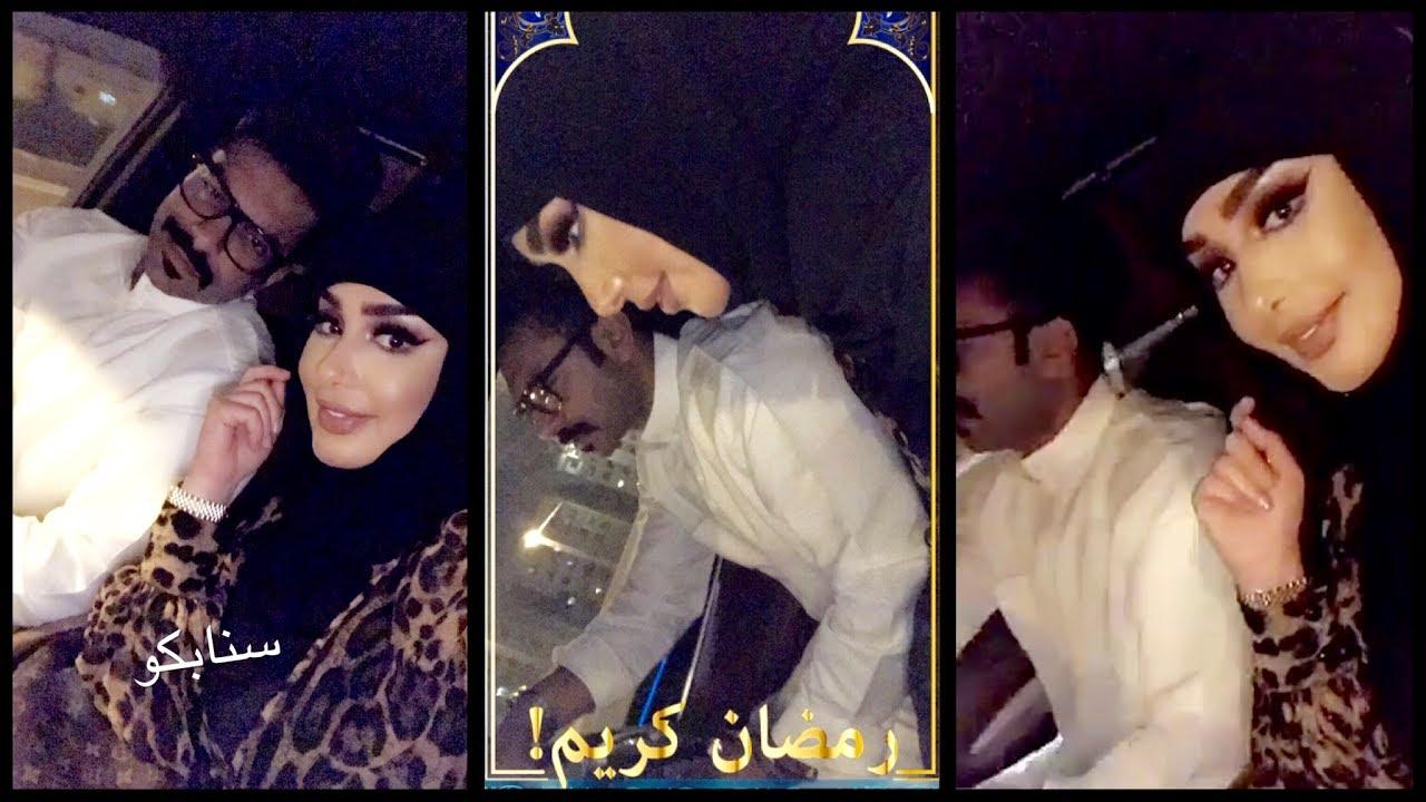 شاهد زوج هنادي الكندري يفرض عليها الحجاب في شهر رمضان Youtube