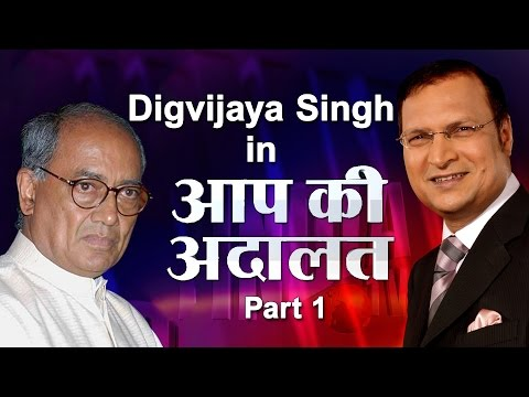 Digvijaya Singh in Aap Ki Adalat (Part 1)