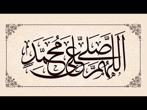 Салават за пророка