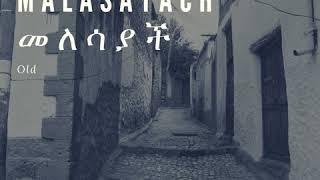 Malasayach - Warmaratben Bokhu │Old Harari Music