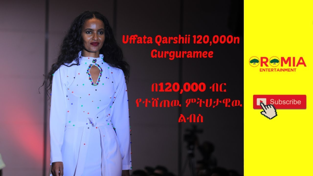 Ethiopia:Clothe Sold With 120,00 Birr, Moyii Cultural Fashion Show By Designer Moyii Tilahun