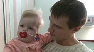 Семье воркутинцев нужны средства, чтобы вылечить десятимесячную дочь