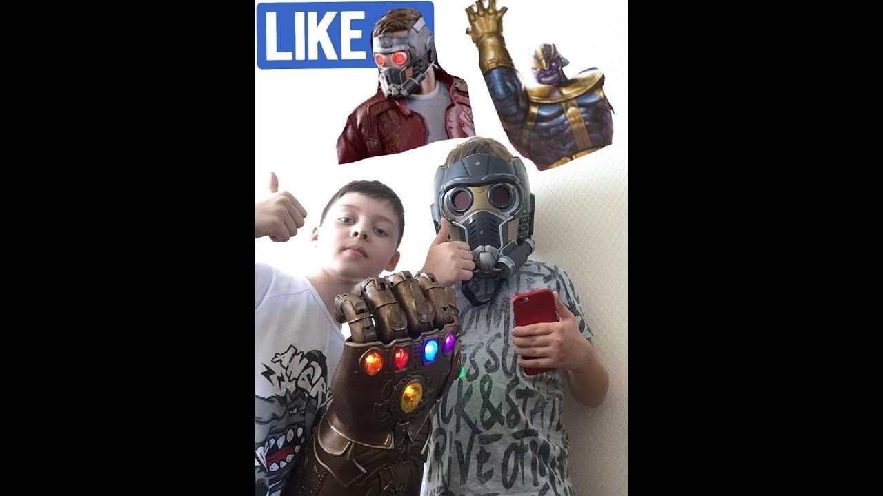 Детские 79