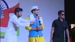 A Patriotic Motivational Play by Students of DSVV || Writer Durgesh Bahadur Prajapati