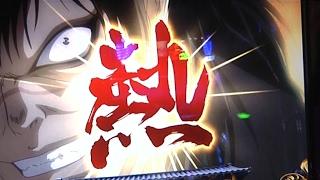 【実戦解説】がっきーの真・回胴漢道#3【SLOTバジリスク〜甲賀忍法帖〜Ⅲ編】