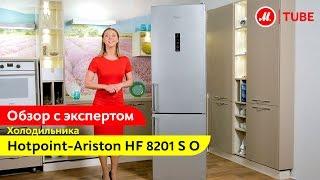 Видеообзор холодильника Hotpoint-Ariston HF 8201 S O с экспертом «М.Видео»(, 2016-01-17T15:04:18.000Z)