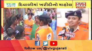 Ahmedabad: Diwali ની ખરીદીના માહોલ વચ્ચે મહિલા સુરક્ષા માટે પોલીસની SHE ટીમ સક્રિય | VTV Gujarati
