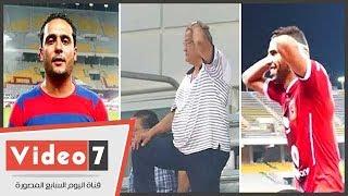 مؤمن زكريا يرد على إشارة باسم مرسى باستفزاز جماهير الزمالك... خش ع الدكش
