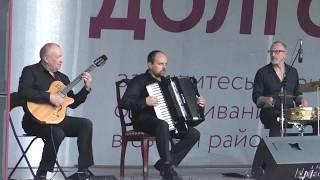 Ансамбль Андрея Юматова - Музыка из фильма Ва Банк