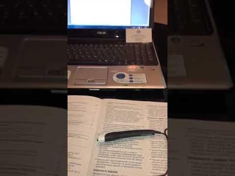Ручка-сканер C-Pen TS1