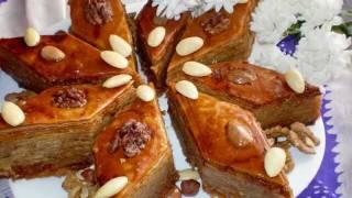 Пахлава с орехами и цукатами лаззет wmv