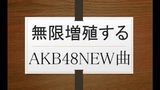 http://plaza.rakuten.co.jp/daimyouou/diary/201809290000 ナポリ大学...