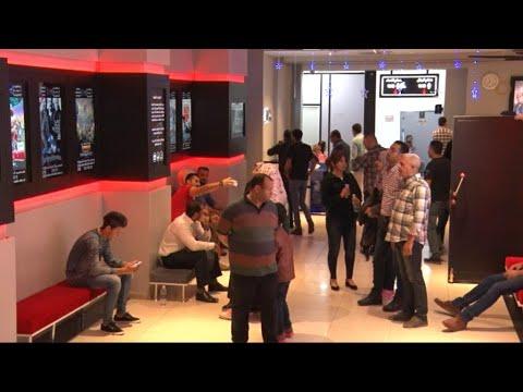 صالات السينما العراقية تفتح أبوابها بعد غياب طويل  - 13:25-2018 / 3 / 18