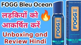 Fogg Bleu ocean body perfume review hindi | Click Review.