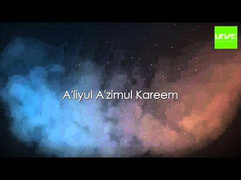 UNIC Records - Ikramul Kareem (Lyric MV)