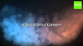 UNIC Records - Ikramul Kareem (Lyric MV)