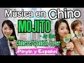 【MÚSICA EN CHINO】 Mojito 周杰倫 JAY CHOU Sub Español/Pinyin/Chino (Chinese/Spanish Cover)
