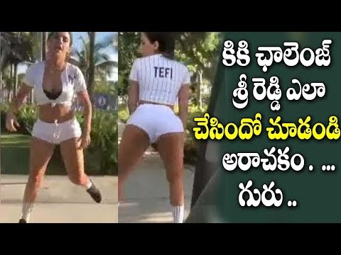 Sri Reddy Accepted KIKI Challenge | # Kiki Dance | # Sri Reddy | Latest Video | V Tv News