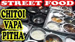 Indian Street Food - Pitha | Street Food of India Video | Vendors are Making Fast Food on the Street