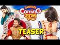 Premasathi Coming Suun - Teaser - Neha Pendse, Adinath Kothare, Jitendra Joshi - Marathi Movie