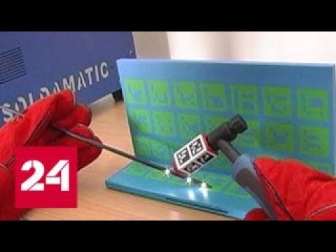 Молодые специалисты Комсомольска-на-Амуре получили новые возможности для профессионального роста -…