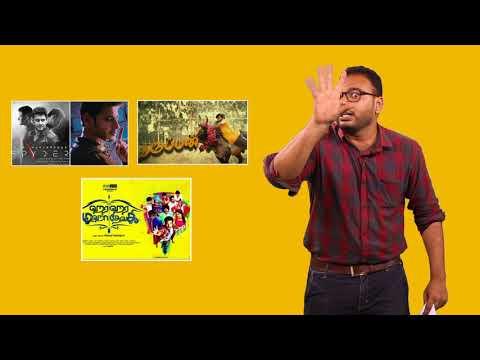 Friday Facts with Shah Ra | Karuppan, Hara Hara Mahadevaki, Spyder... Coming soon