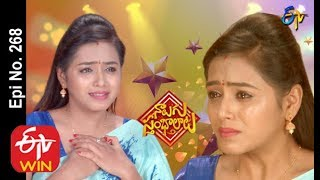 Naalugu Sthambalata| 5th December 2019  | Full Episode No 268 | ETV Telugu