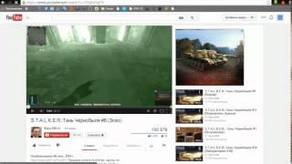 NGIV || Видеоурок #1 || Как скачать с Youtube?