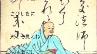 【47首目】八重葎(やへむぐら)・・・百人一首曲付けプロジェクト!百人一首 音楽 ジャズ jazz hyakuninisshu music