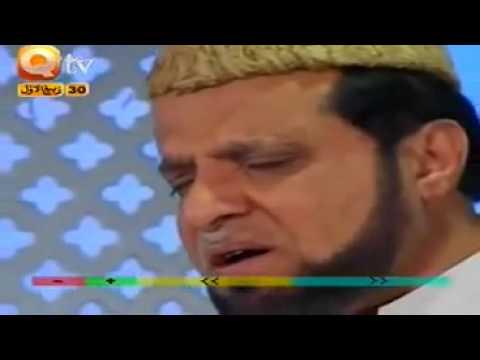 Ya Rasool Allah Tere Dar Ki Fazaon Ko Salam Studio Version ...  Ya Rasool Allah...