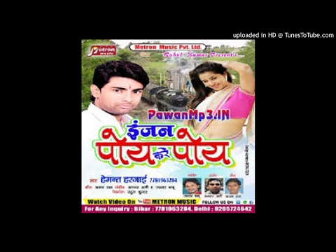 Papa Ji Ke Dihal Dahejua Palang Kare Choye Choye - Dj Remix Song-new Super Hit Song 2017