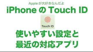 restore iPhone home button fingerprint