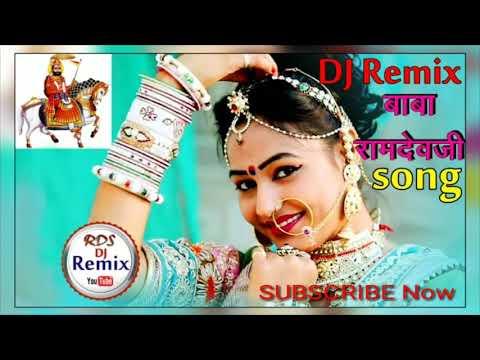 New Baba Ramdevji DJ remix song 2018