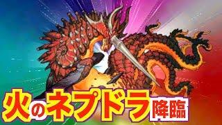 「パズル&ドラゴンズ パズドラクロス 神の章」 「木のシヴァ=ドラゴン...