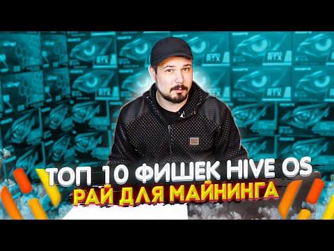 Топ 10 Фишек