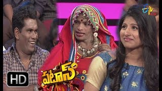Patas | Yadamma Raju  & Saddam Hussein Performance | 16th February 2018  | ETV Plus