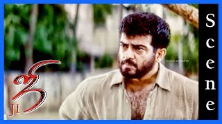 Ji Tamil Movie | Scene | Title Credit Flashback & Vamba Velaikku Song | Ajith Kumar