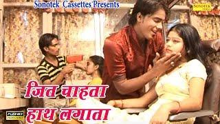 Dukaan Hoti Re Chhore || Boota Singh ||  Ashiqi No 1 | Anand Panchal || Haryanvi Song -