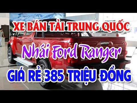Xe bán tải Trung Quốc Hongta T340 giá rất rẻ nhái Ford Ranger | Chevrolet Trailblazer lên ngôi vương