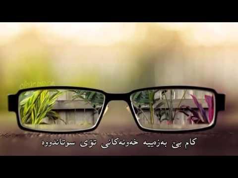 Behnam Safavi   Taghat Nadaram SubTitle Kurdish