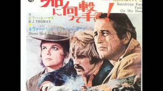 雨にぬれても/B・J・トーマス Raindrops Keep Fallin' on My Head/B.J.Thomas