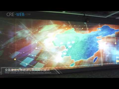 Global energy interconnection visualization